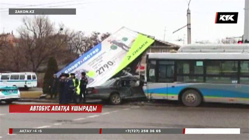 Алматыда  автобустың қатысуымен жол апаты болды