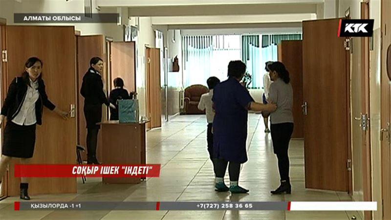Алматы облысында оқушылар мен мұғалімдердің шетінен соқыр ішектері қабынып, ауруханаға жатқызылып жатыр.