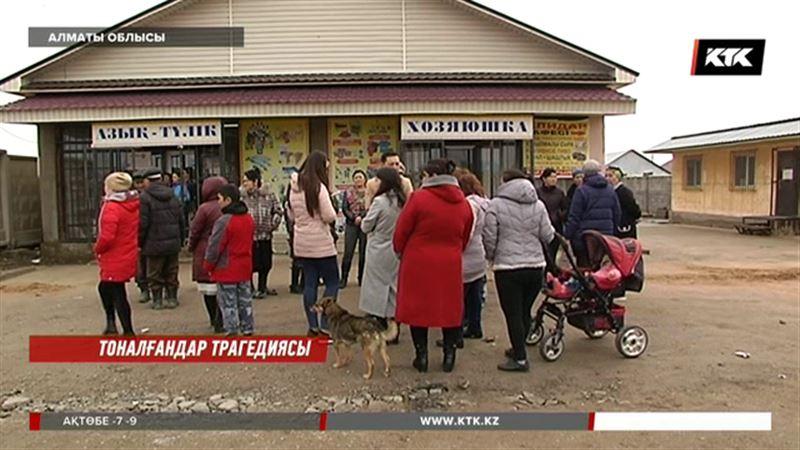 Алматы облысында полицейлердің сылбырлығына ашынған тұрғындар ұрыларды өздері іздеуге кірісті
