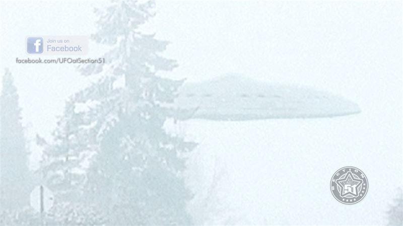 В Бостоне запечатлели на видео гигантский НЛО