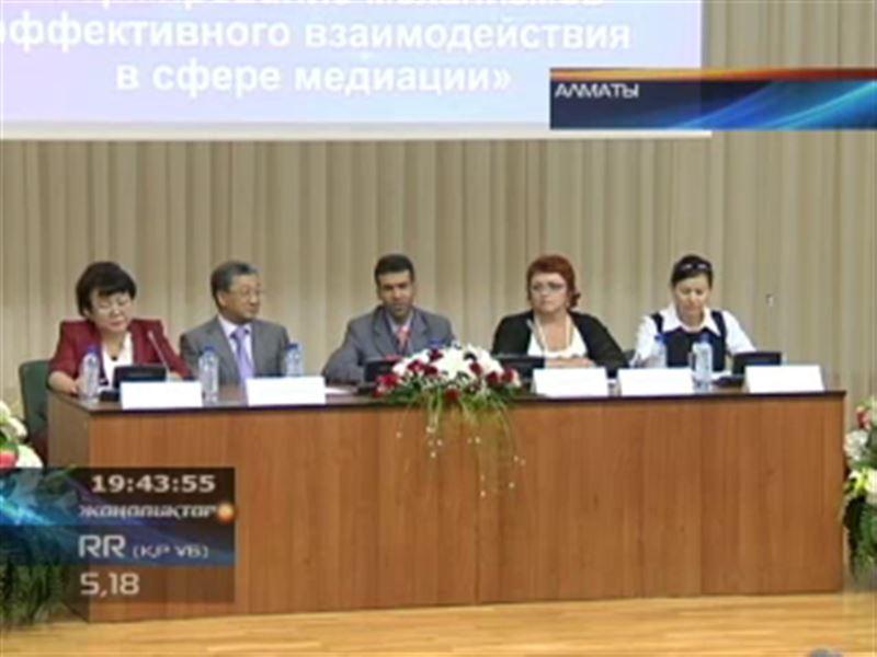 В Казахстане вступил в силу закон «О медиации»