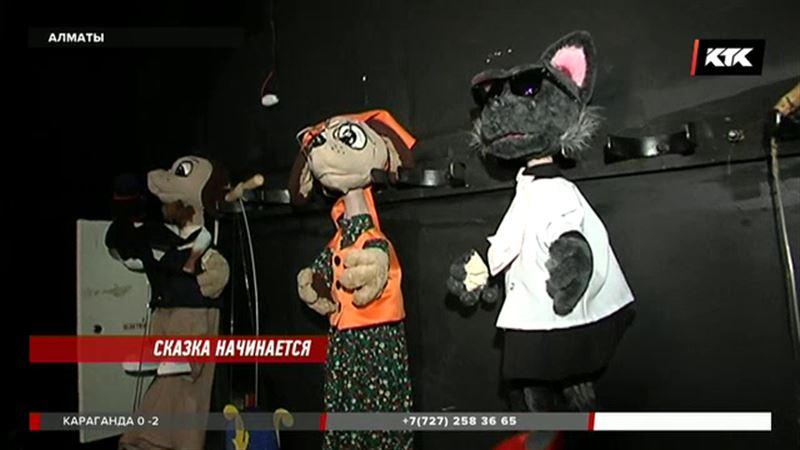 Кукольный фестиваль открылся в Алматы