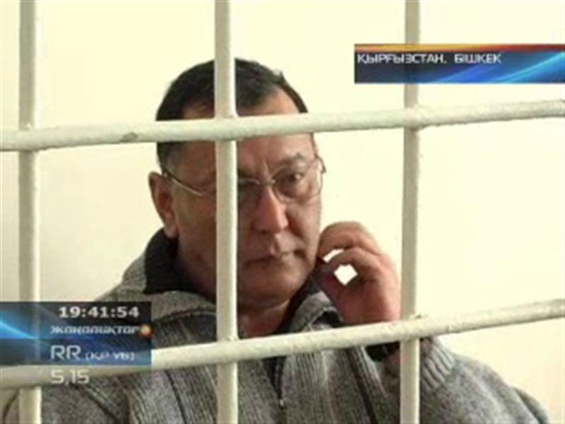 В Кыргызстане завершился судебный процесс над родственником беглого президента