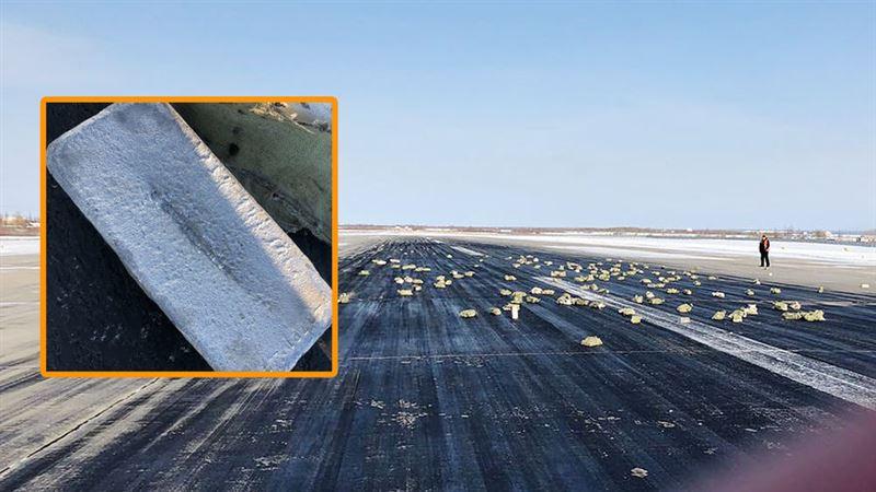 В Якутске нашли все золотые слитки, выпавшие из самолета