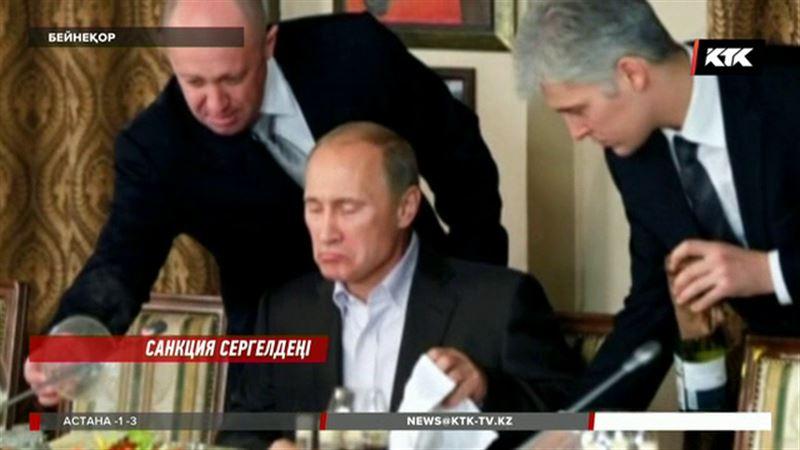 Ресей Америка жариялаған жаңа санкцияға бей-жай қарамайтынын ескертті