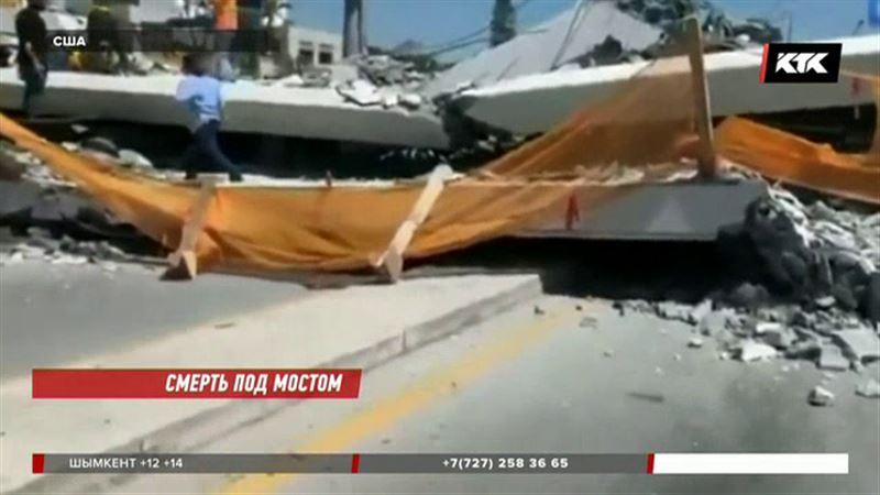 Во Флориде обрушился мост, есть жертвы