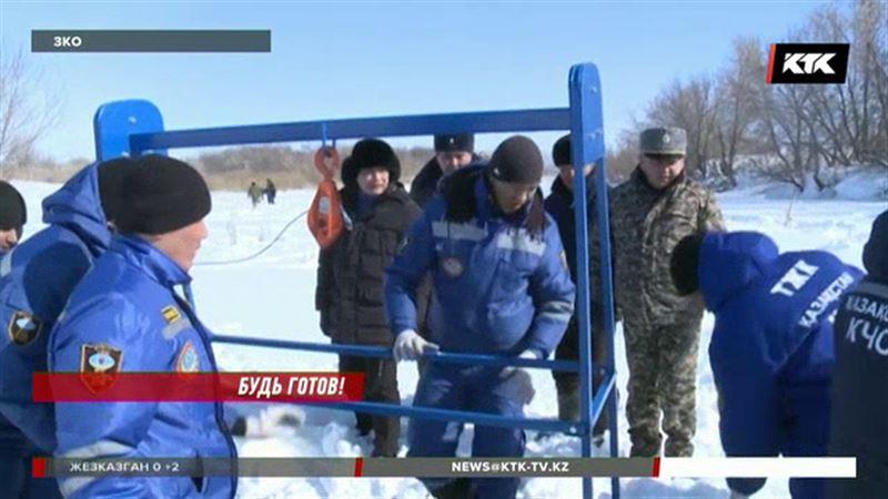 Спасатели Западного Казахстана в режиме готовности