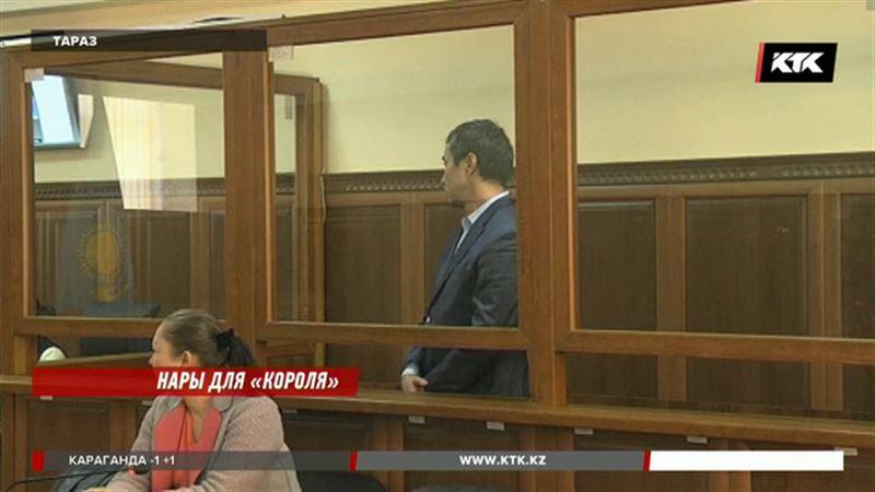 Убийце Ержана Татишева вынесли приговор