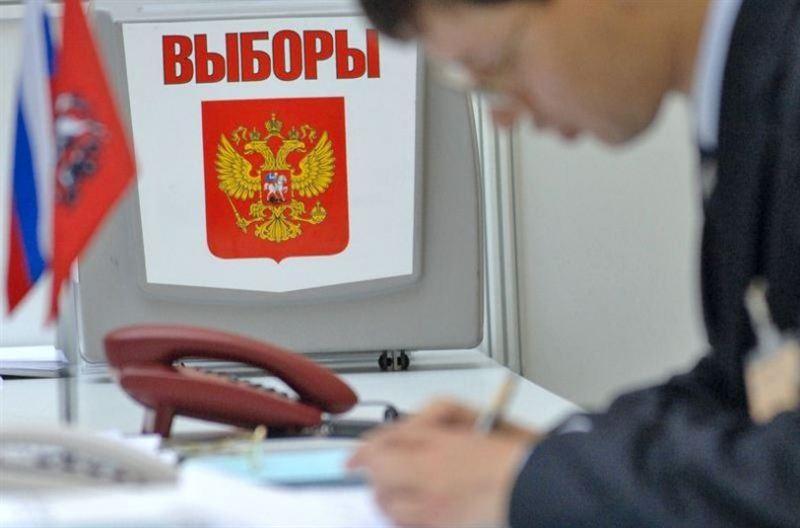 В Российской Федерации стартовали выборы президента