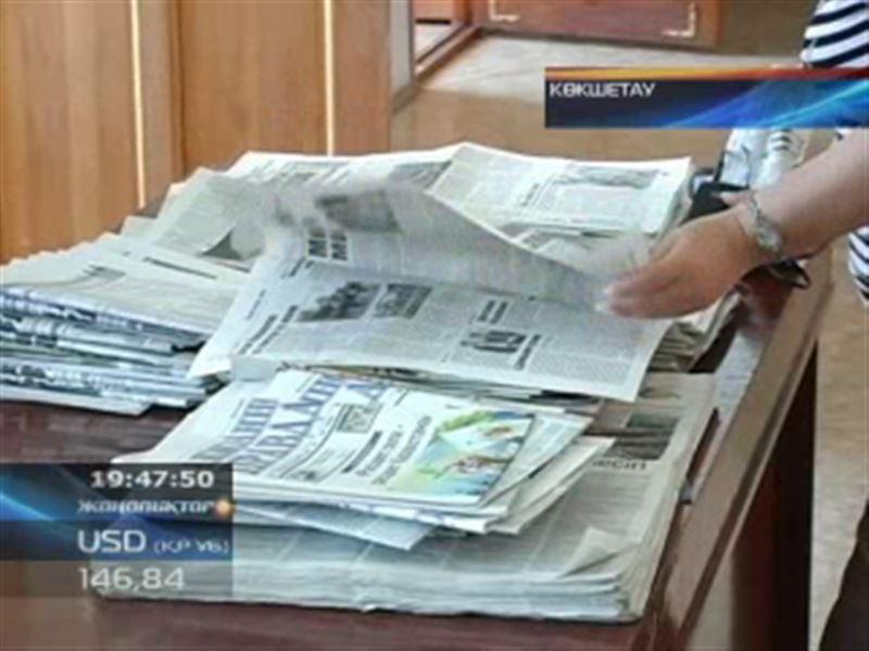 В Кокшетау завершился судебный процесс над главным редактором газеты «Степной маяк»