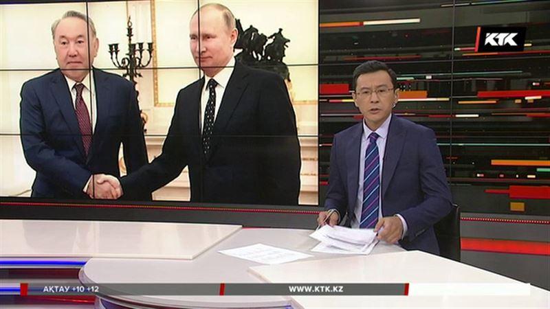 Нұрсұлтан Назарбаев Владимир Путинді кезекті жеңісімен құттықтады