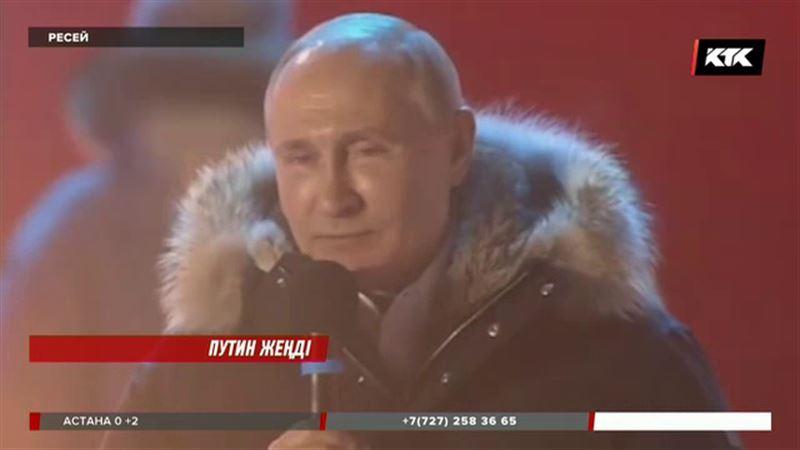 Болжам: Путиннің сайлаудағы жеңісі Қазақстанмен арадағы қатынасына әсер ете ме?