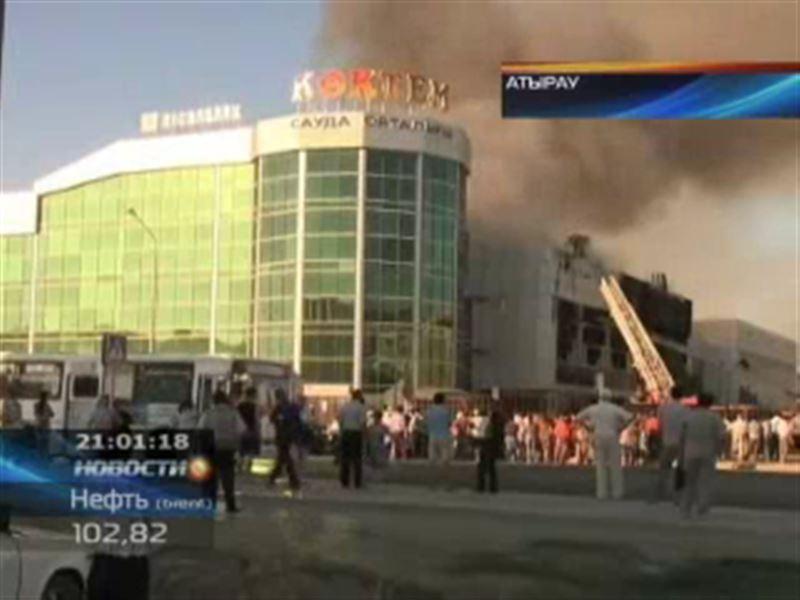 В Атырау горел вещевой рынок «Коктем»