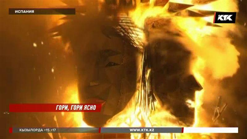 Валенсия в огне