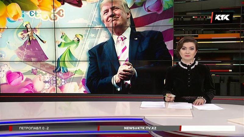 Дональд Трамп Наурыз мерекесін тойлайтын барша халық пен ұлыстарды құттықтады