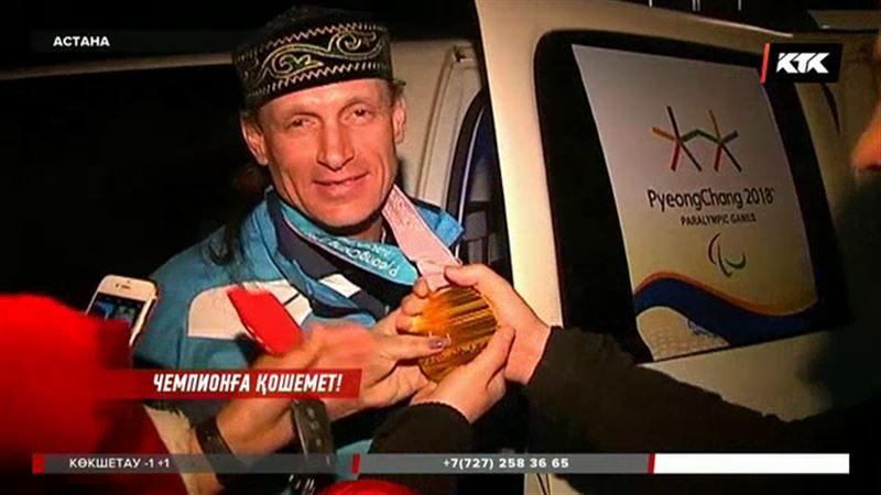 Паралимпиада чемпионын астаналықтар лимузинмен  күтіп алды