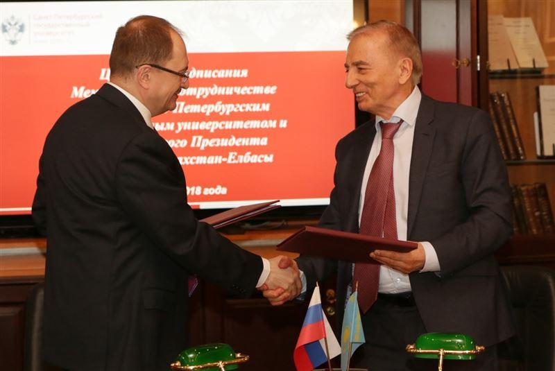 Меморандум о сотрудничестве подписали Фонд Первого Президента РК – Елбасы и Санкт-Петербургский Государственный Университет