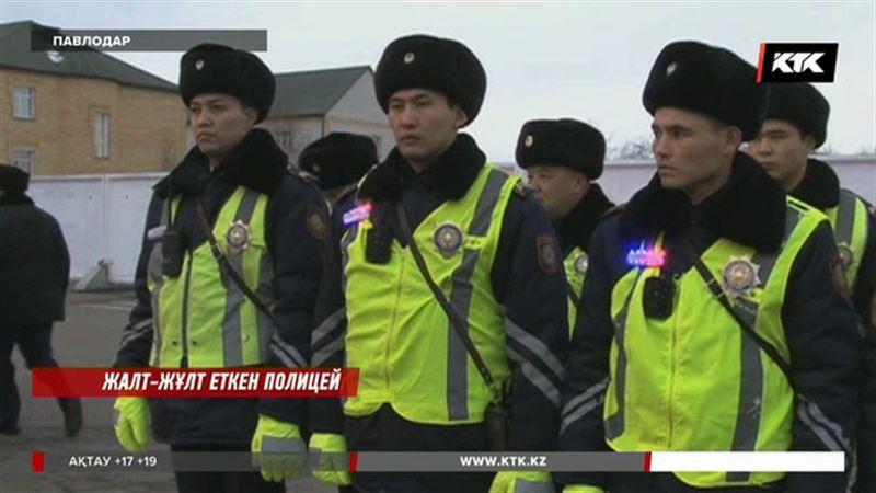 Павлодарлық полицейлер жалт-жұлт жанған шамшырақ тағып жұртты таң қалдырды