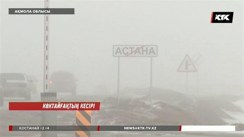 Астанада бір тәулікте  70 адам мұзға жығылып майып болды