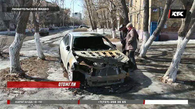 Неизвестные сожгли две машины в центре Караганды