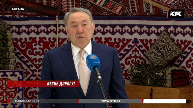 С Наурызом поздравил казахстанцев президент