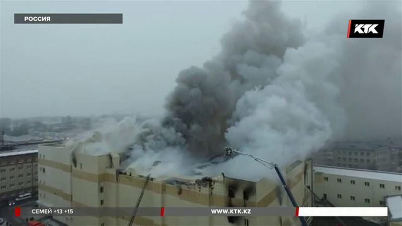 Число жертв страшного пожара в Кемерове возросло