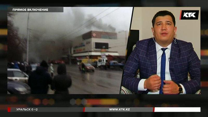 Эксперты: торгово-развлекательные центры в Казахстане от пожаров не защищены