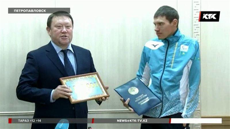 Паралимпийцы СКО получили денежные премии от акимата