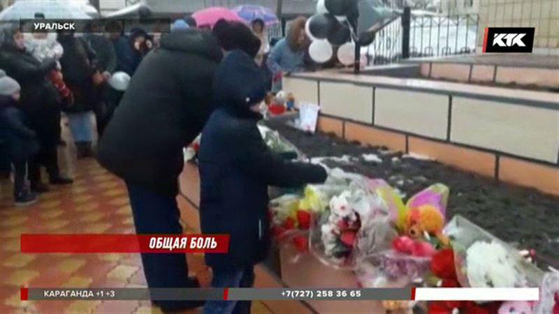Казахстанцы скорбят вместе с россиянами