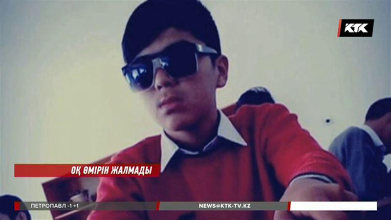 Қызылордада болған атыс кезінде жараланған 18 жастағы студент көз жұмды