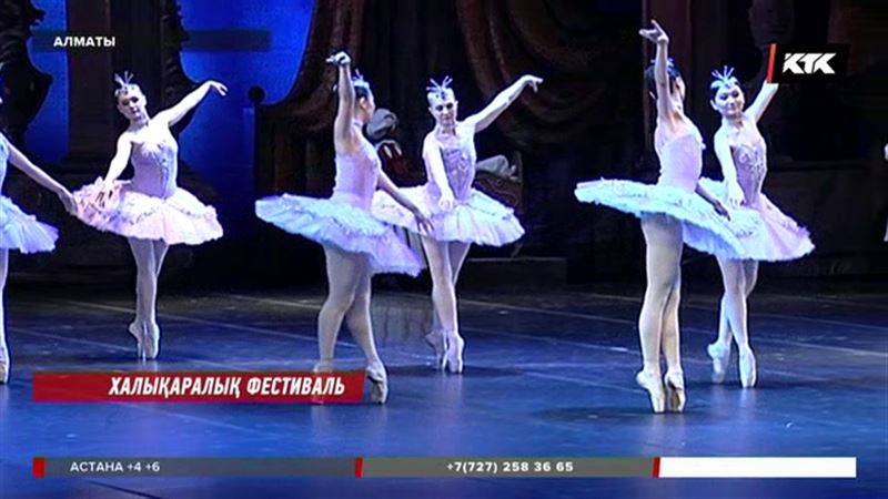 Әлемдік балет өнерінің жұлдыздары Қазақстанда!