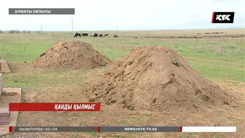 Алматы облысында бір отбасын қырып салған қанішерлер ату жазасына кесілуі мүмкін