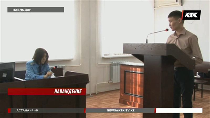 Павлодарского чиновника снова лишили прав