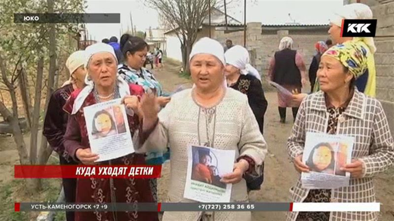 В Южном Казахстане ищут пропавшую семилетнюю девочку