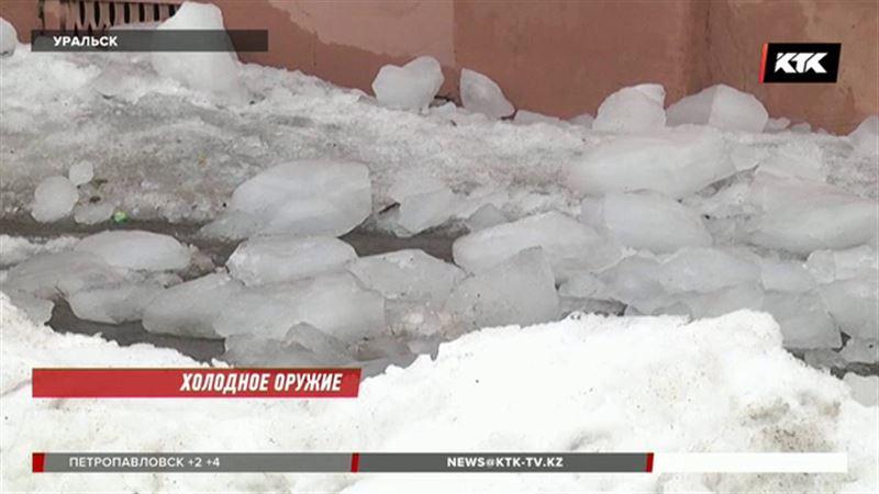 В Уральске лед убил пенсионера