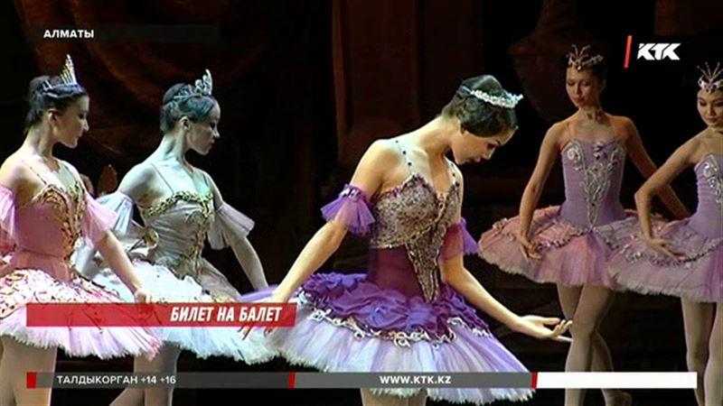 Французские танцоры представили в Алматы «Спящую красавицу»