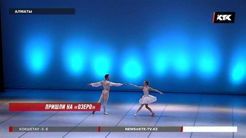 В Алматы представили современную трактовку «Лебединого озера»