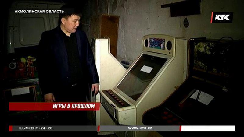 Зал игровых ретроавтоматов действовал в Атбасаре
