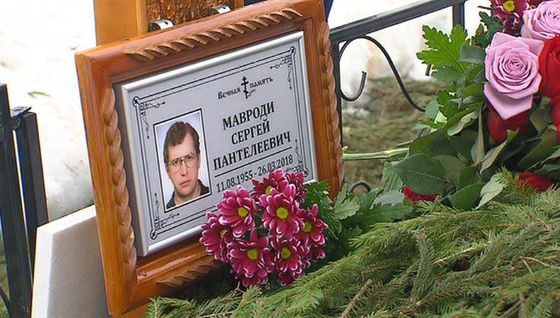 Сергея Мавроди похоронили в закрытом гробу