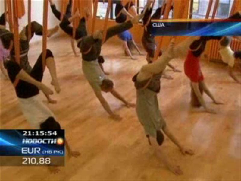 В Нью-Йорке появилась новая методика для занятий йогой