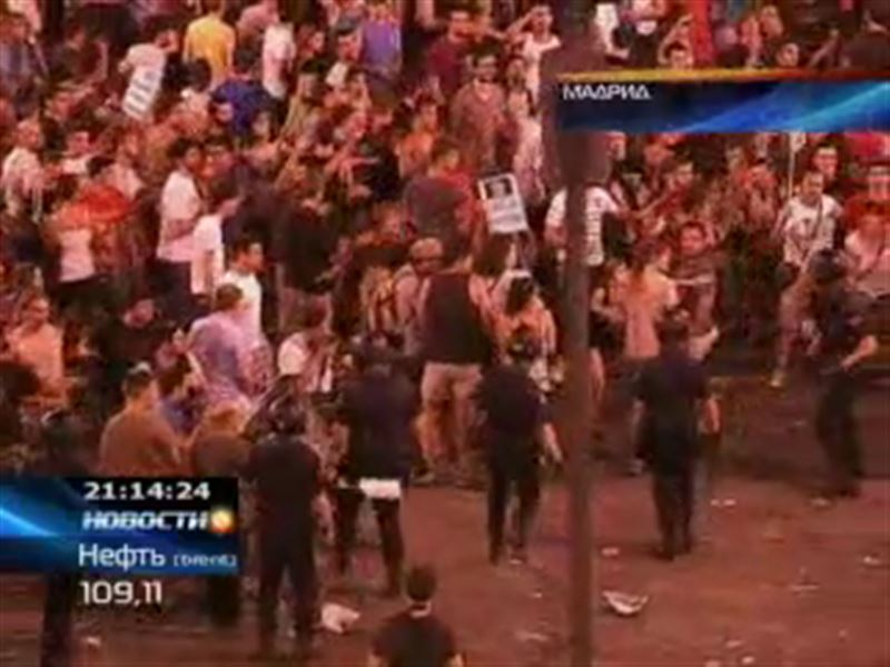 Акция протеста в Испании – люди выступают против приезда в Испанию Папы Римского