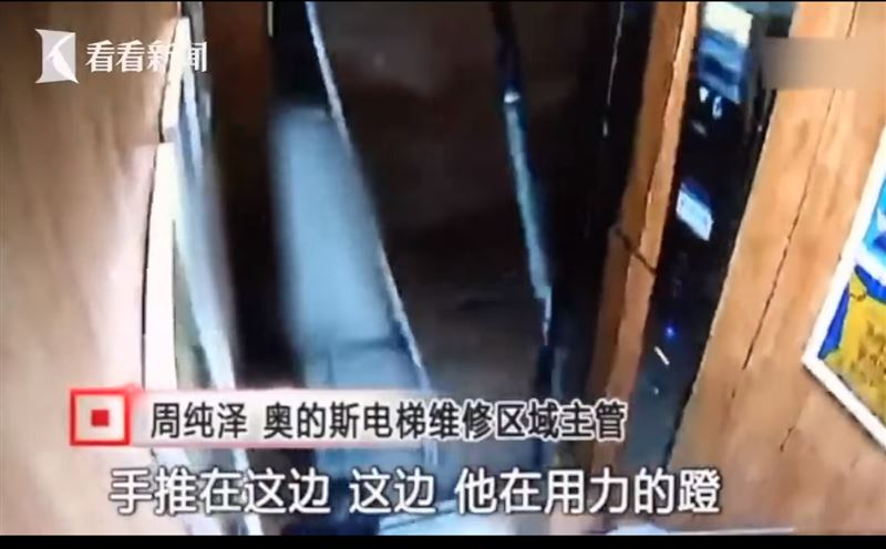 В Китае мать отрицает, что ее сын виновен в поломке лифта