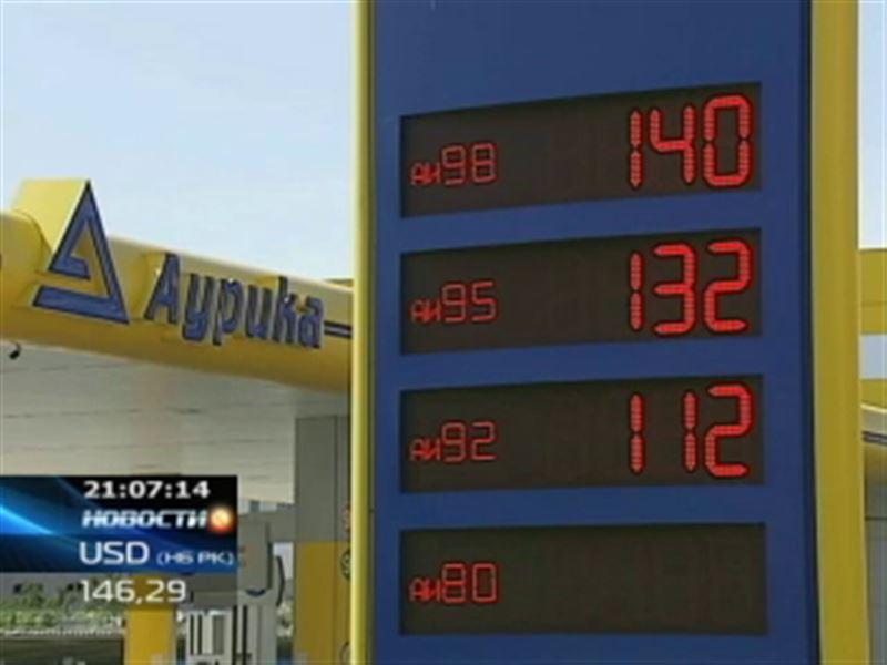 В сентябре в Казахстане планируется очередной скачок цен на ГСМ