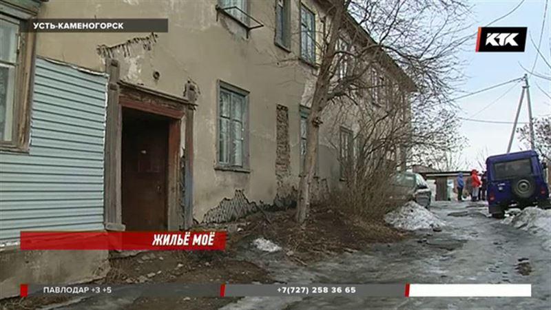 Усть-каменогорцы живут в домах, которых нет