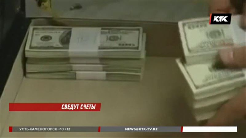 Хоргосский след привёл в швейцарский банк