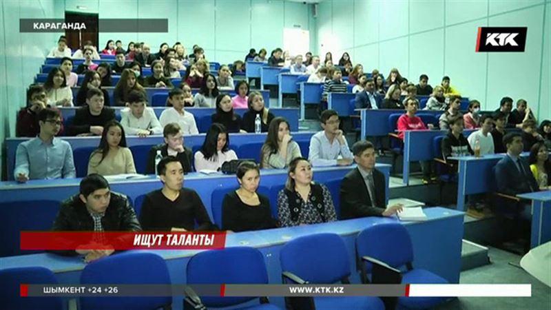 В Казахстане ищут будущих миллиардеров