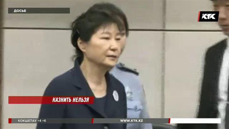 Экс-президента Южной Кореи на 24 года отправили за решетку