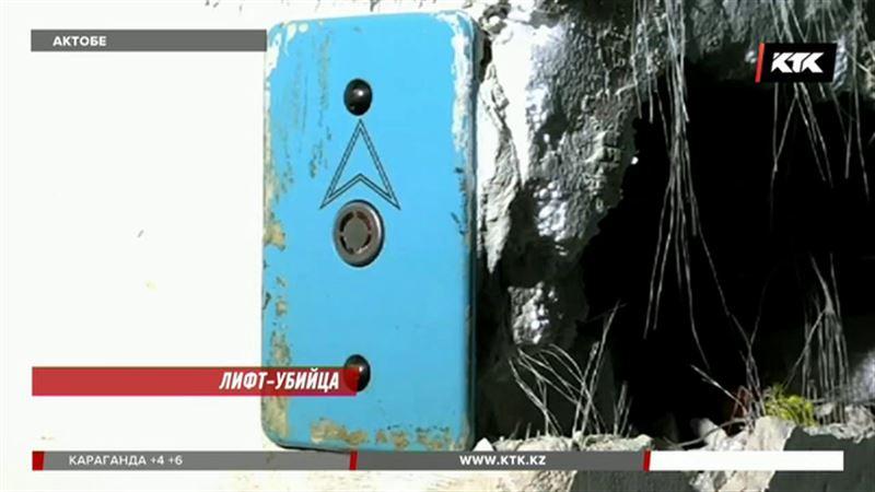 После гибели телеведущей в Актюбинской области проверят все лифты