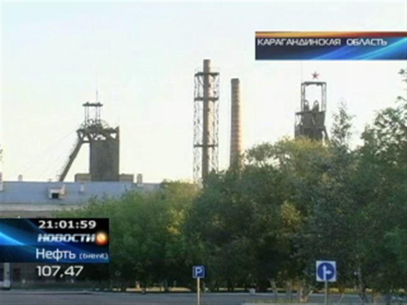 На шахте имени Кузембаева в Карагандинской области завершены поисковые работы