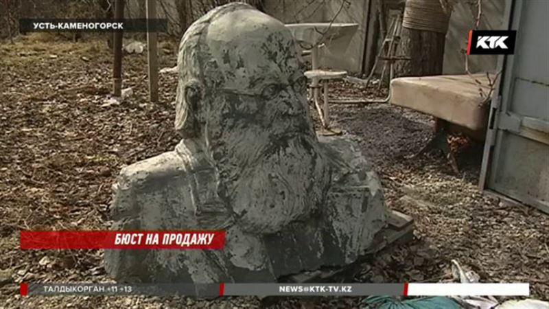 В Усть-Каменогорске продается бюст от памятника Абаю и Михаэлису